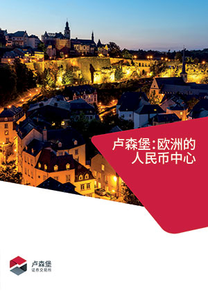 brochure-INSTRUMENTS-rmb-CN.jpg