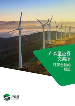 brochure-LGX-CN.jpg