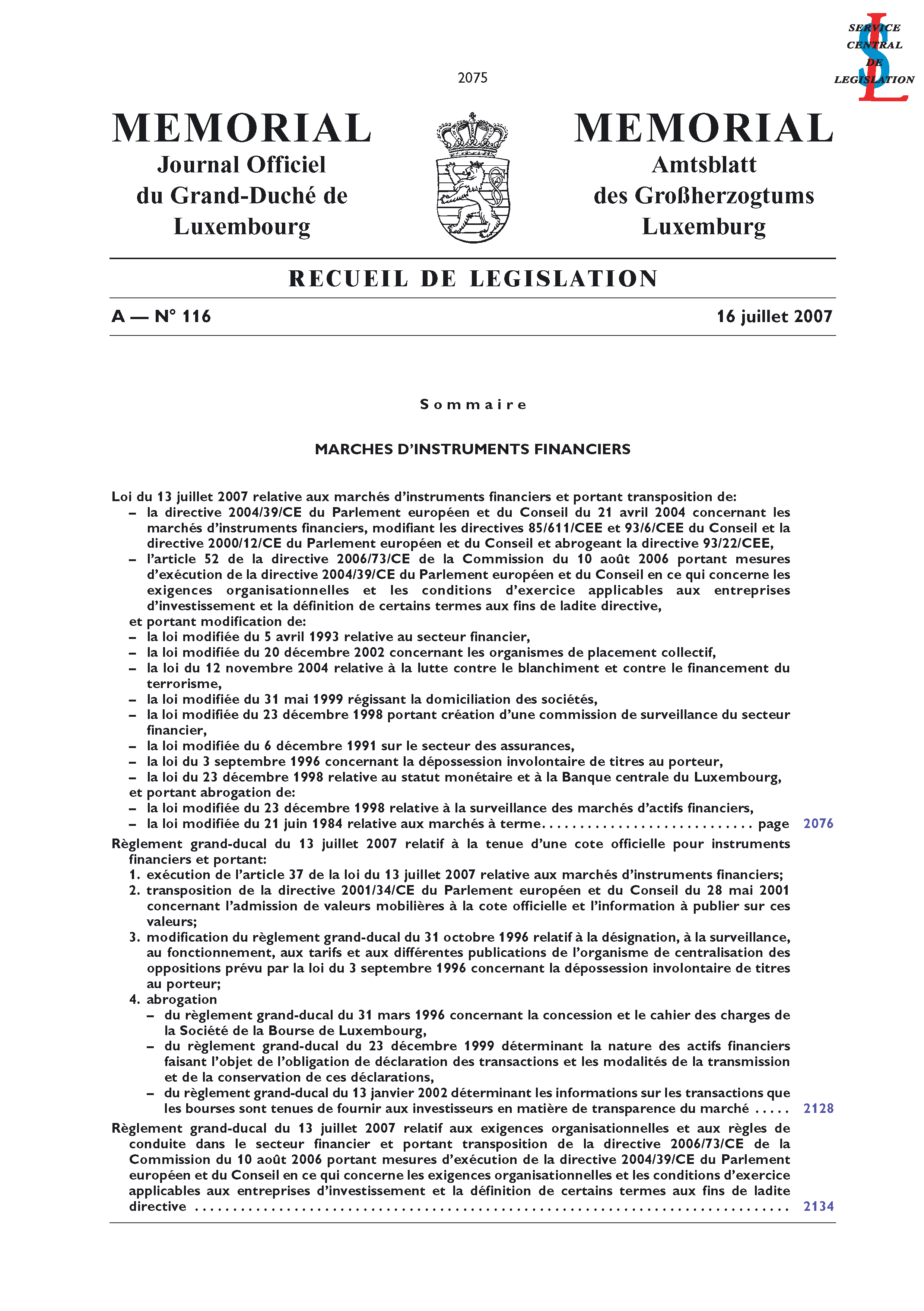 legislation-STOPS-GD_regulation_13july2007.png
