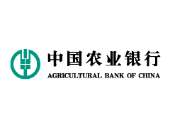 logo-agricultural_bank_china.png