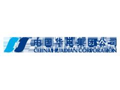 logo-china_huadian.png
