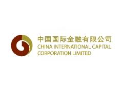 logo-cicc.png