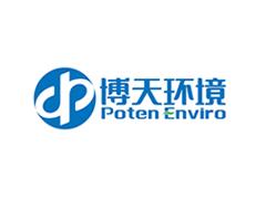 logo-poten.png