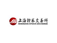 logo-shanghai_stock_echange.png